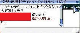 AB16105.jpg