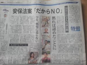 150829新聞