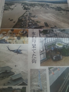 150911中日新聞