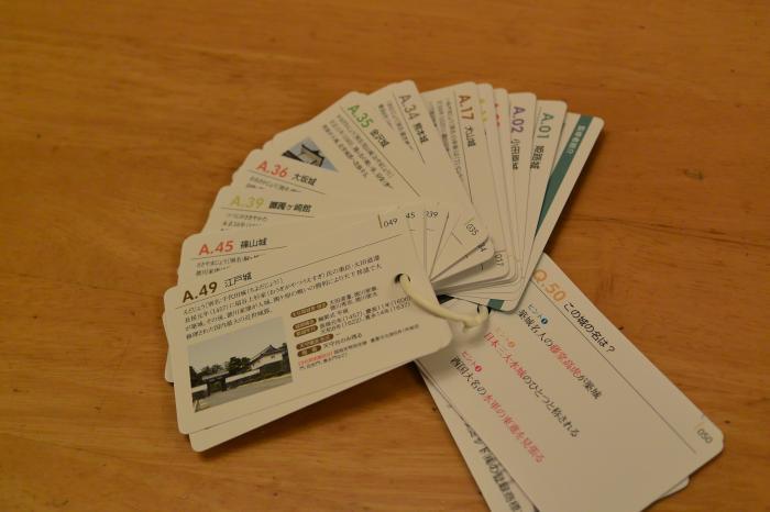 とく問カード3