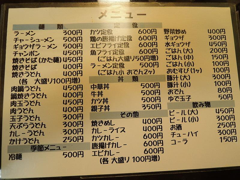aDSCN9432.jpg