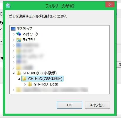 c88patch2.jpg