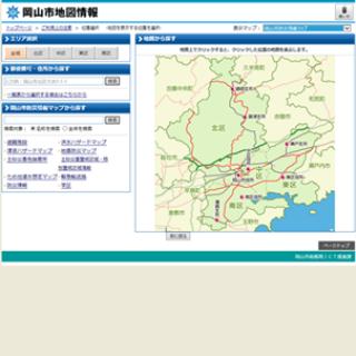 岡山市地図情報