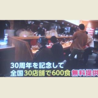 TV006
