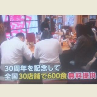 TV008