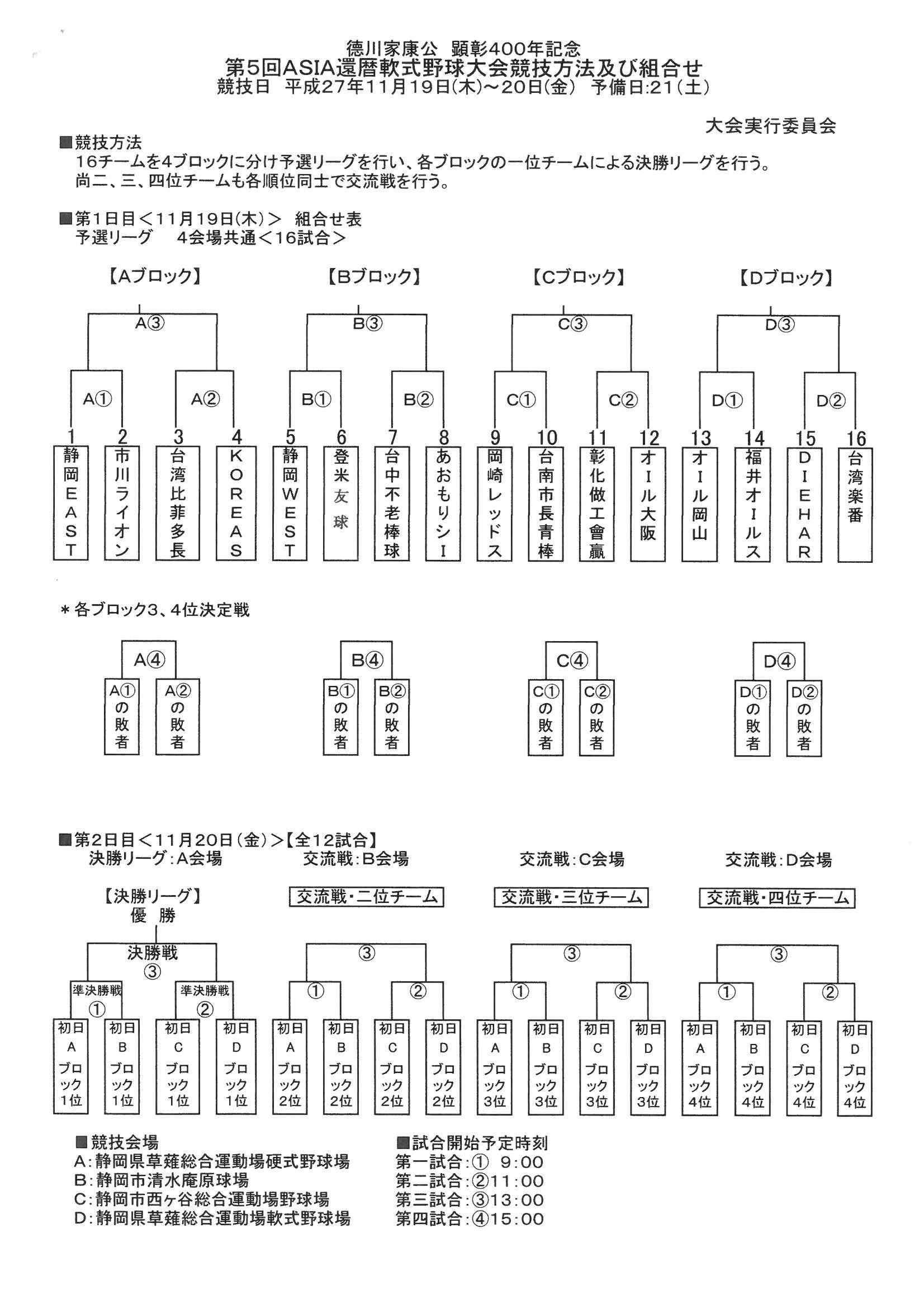 S28C-6e15092616440_0001.jpg