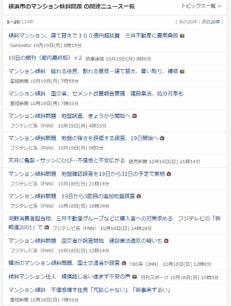 ニュース (453x600)