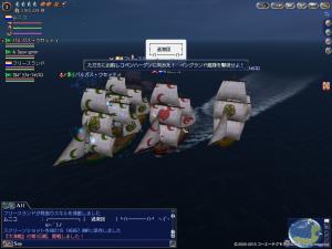 大海戦 201508
