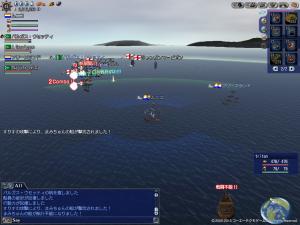 大海戦02 201508