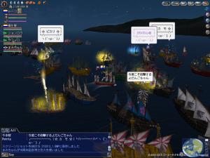 大海戦03 201508