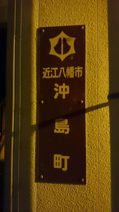 DSC_0805.jpg