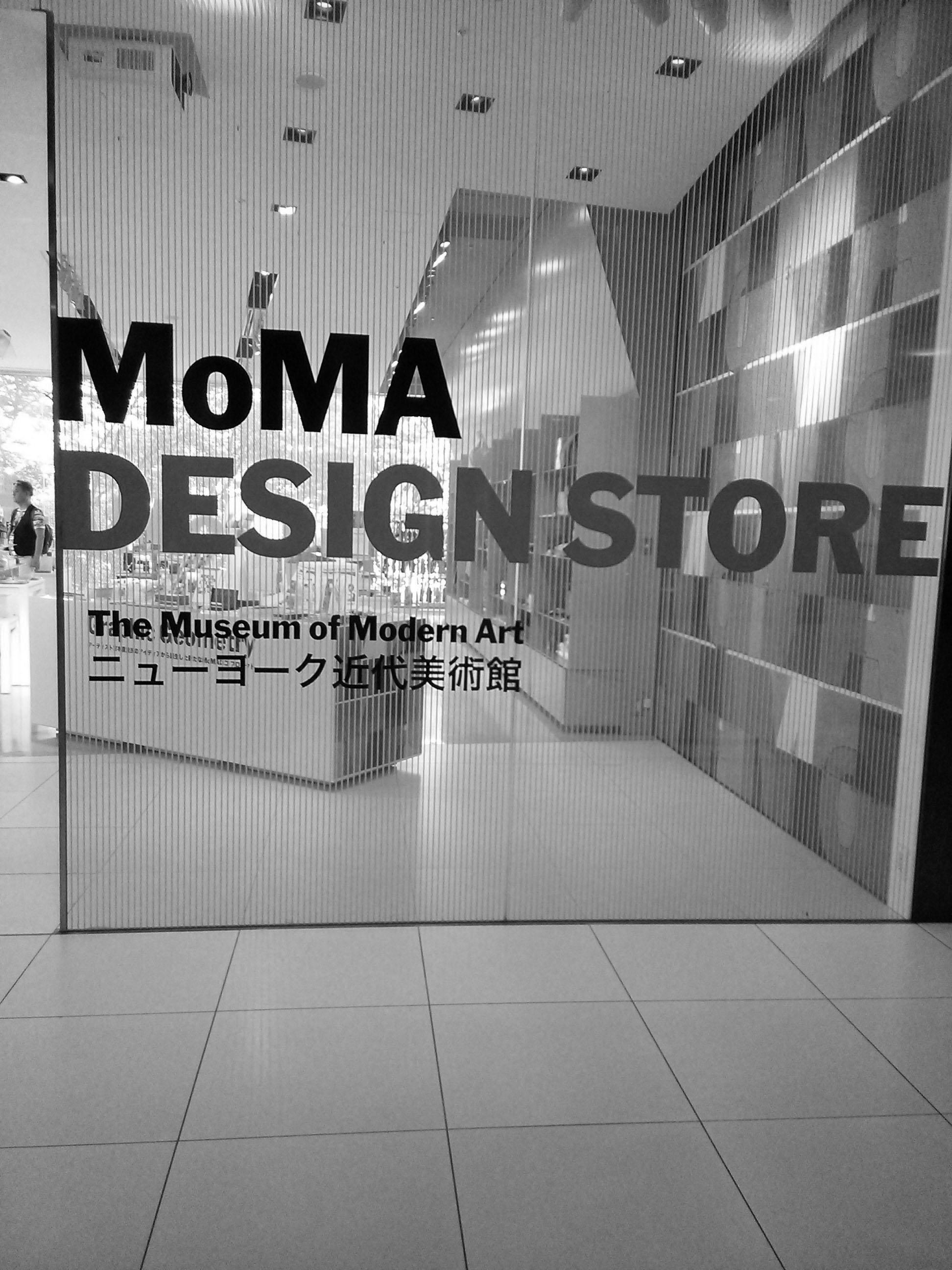 MOMA_DesignStore.jpg