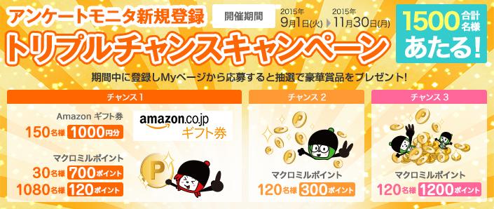 slide_top_campain_20151003152455ab0.jpg