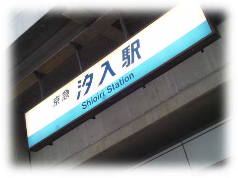151012yokosuka1.png