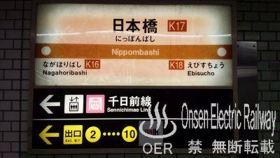 01_nipponbashi_sta.jpg