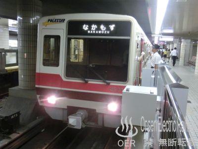 03_kitaosaka_8000.jpg