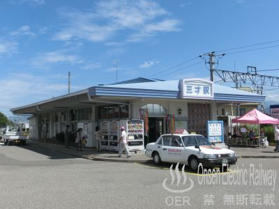 04_sansai_station.jpg