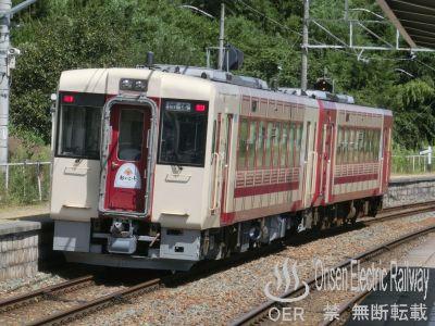 06_oykot.jpg