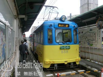07_hankai_mo355.jpg