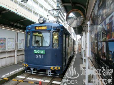 13_hankai_mo351.jpg
