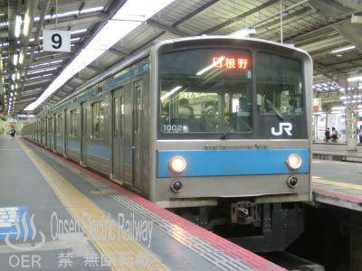 17_jr_205_blue.jpg