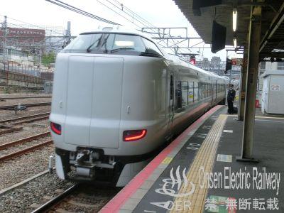 18_jr_287_exp-kuroshio.jpg