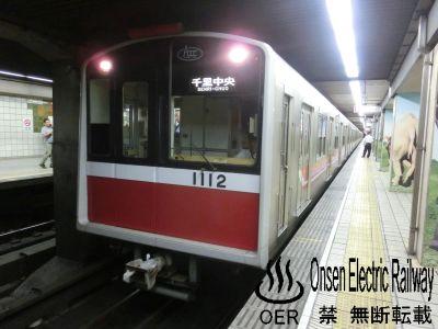 19_osaka_metro_10.jpg