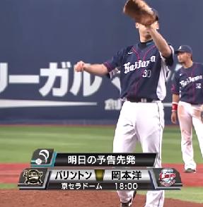 【西武】翌日の予告先発の岡本洋介がリリーフ登板