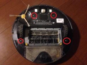 RoombaRepair1.jpg