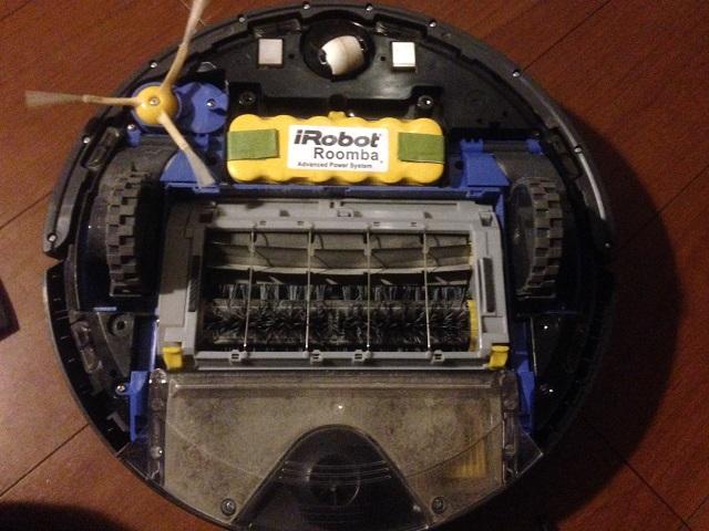 RoombaRepair2.jpg