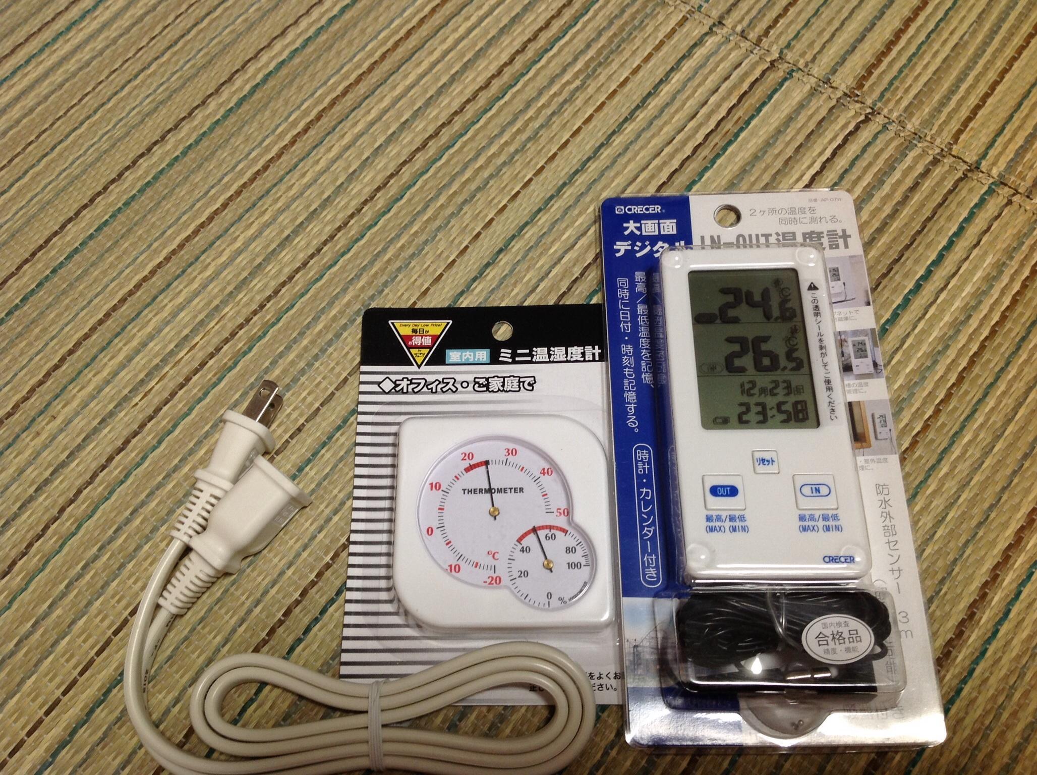 今日購入の 温度計 早期羽化