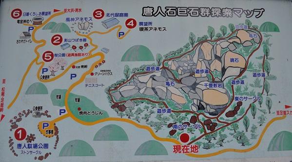 唐人駄馬地図