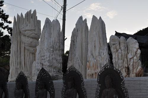 金剛福寺の鍾乳石