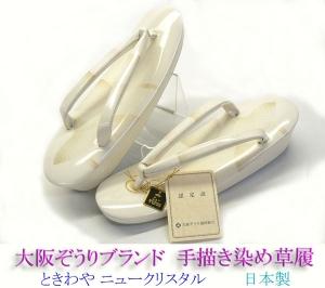 zouri-0019.jpg