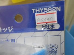 DSCN0650.jpg