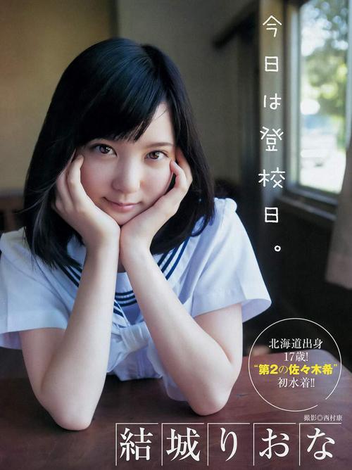 佐々木希の後継者!結城りおな(17)のグラビア&自撮り画像×48