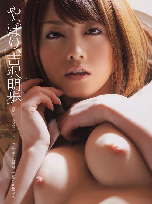 """【朗報】 吉沢明歩 """"あっきー"""" Twitterを始める #エロ画像 56枚"""