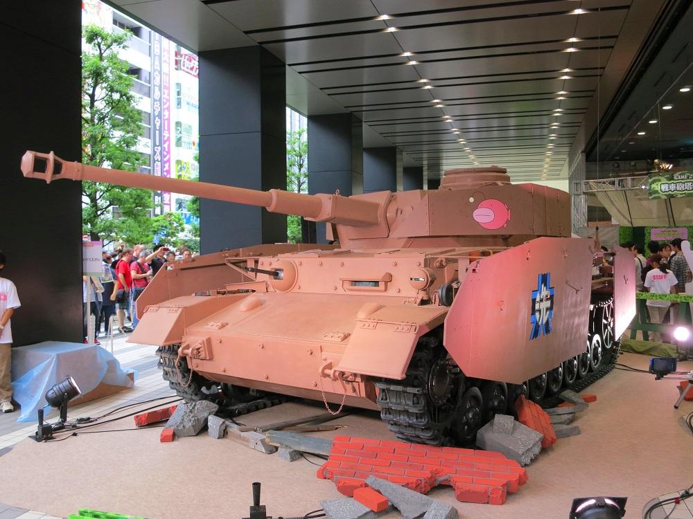 IV号戦車1