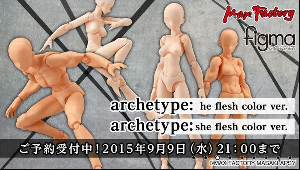 figma_archetype.jpg