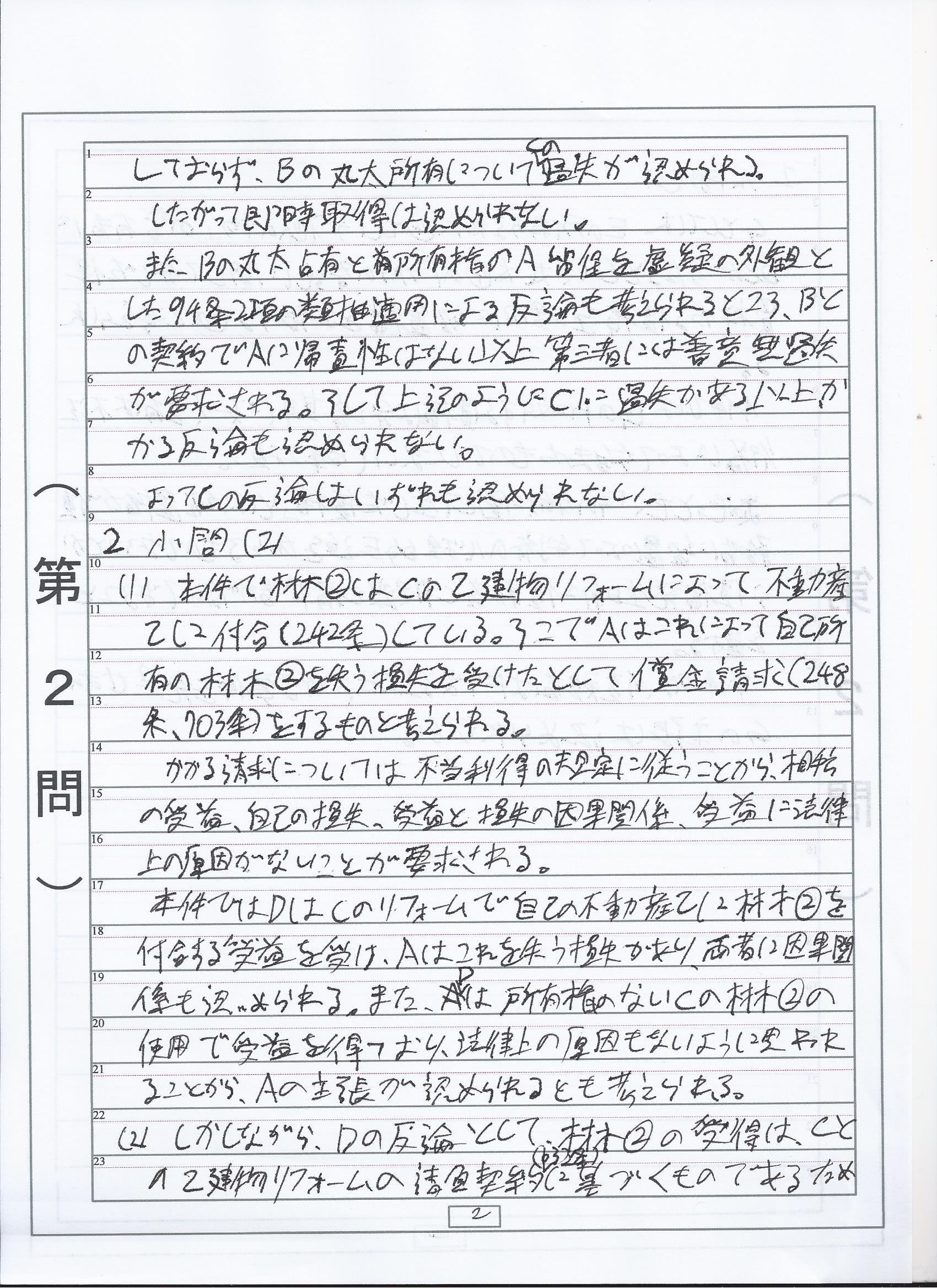 H27MINN2.jpg