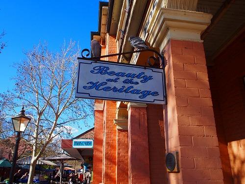 Windsorのマーケット