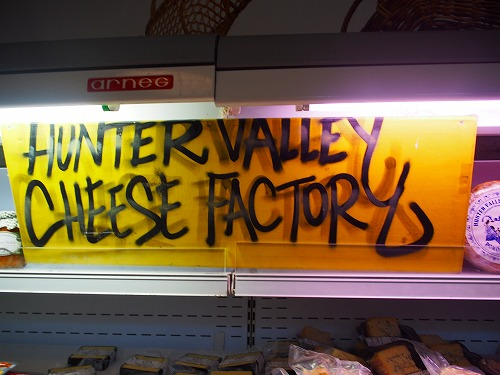 HunterValley
