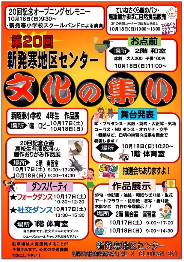 ファイル 2015-09-27 23 01 52