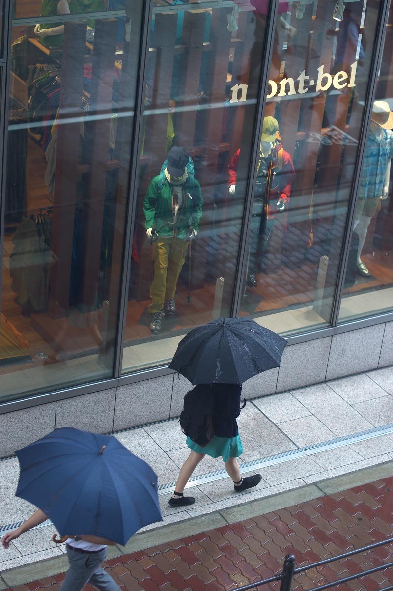 あべのハルカス 天王寺 雨 傘
