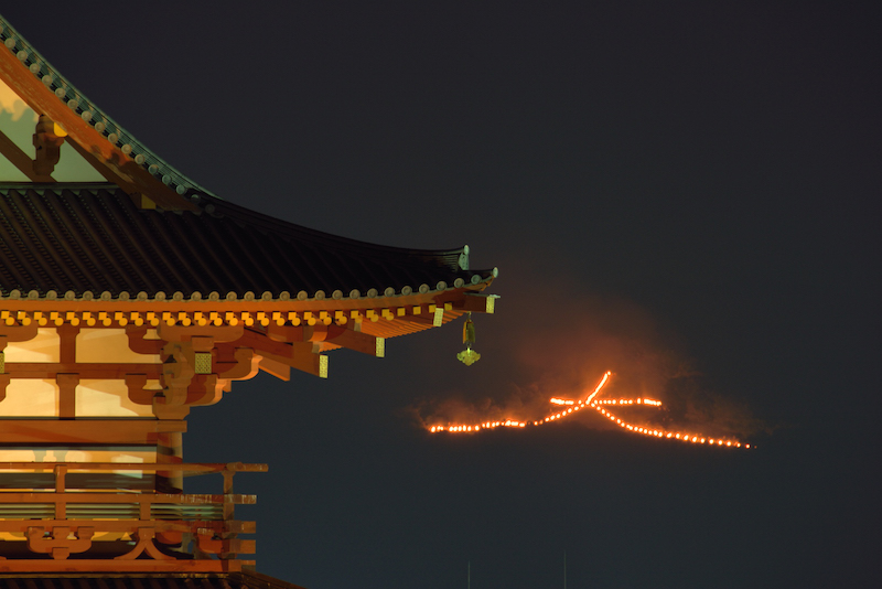奈良 平城京跡 大文字焼き 送り火 朱雀門