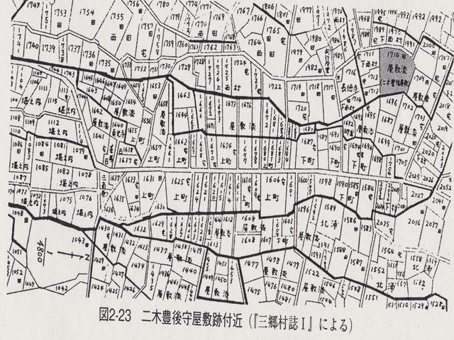 futatugi1245 (5) - コピー - コピー
