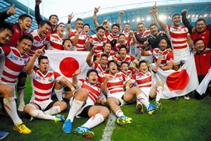 rugbywc2015.jpg