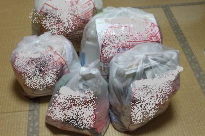 片づけ祭り ゴミ袋5 加筆