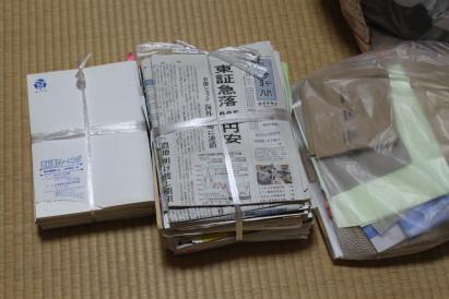 片づけ祭り 書類 リサイクル