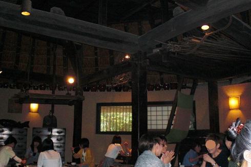 縄文カフェ 中
